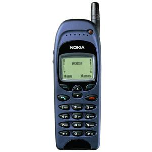 Nokia 1999